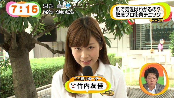 takeuchi20140812_22.jpg