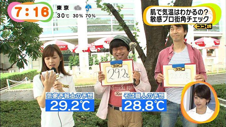 takeuchi20140812_24.jpg