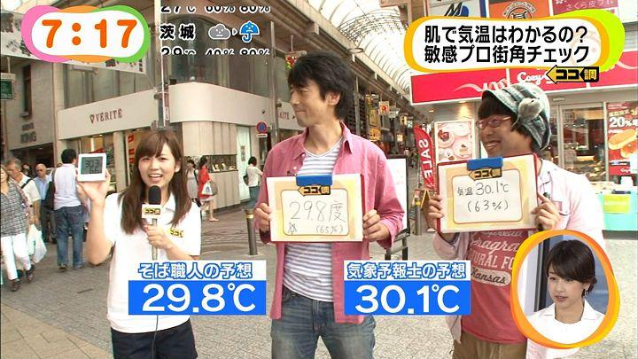 takeuchi20140812_26.jpg