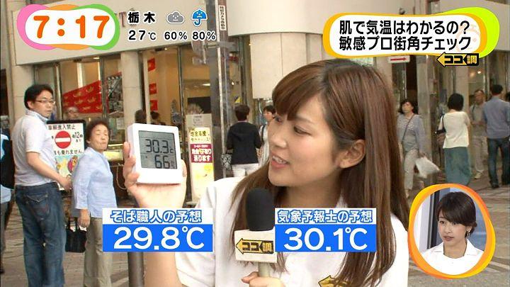 takeuchi20140812_27.jpg