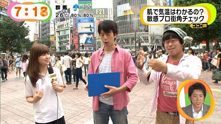 takeuchi20140812_28.jpg