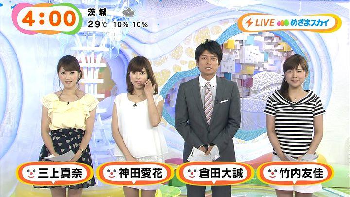 takeuchi20140813_02.jpg