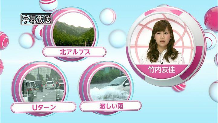 takeuchi20140816_01.jpg