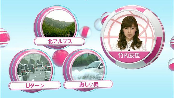 takeuchi20140816_02.jpg