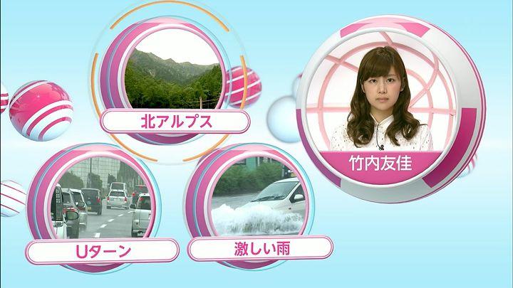 takeuchi20140816_03.jpg