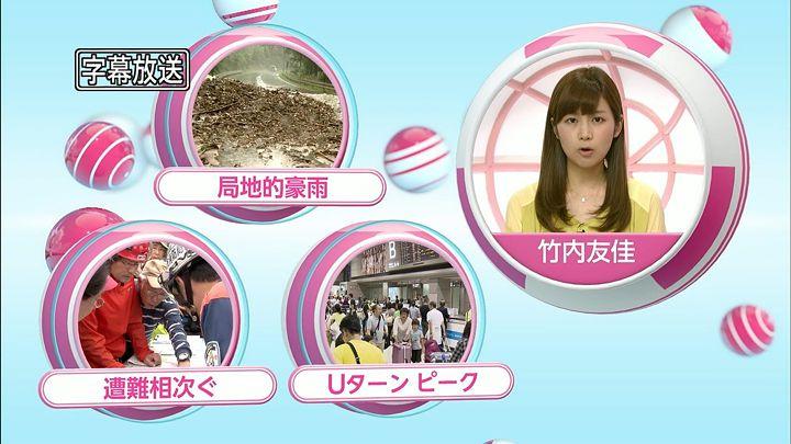 takeuchi20140817_01.jpg