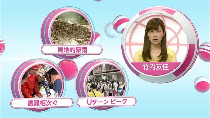 takeuchi20140817_02.jpg
