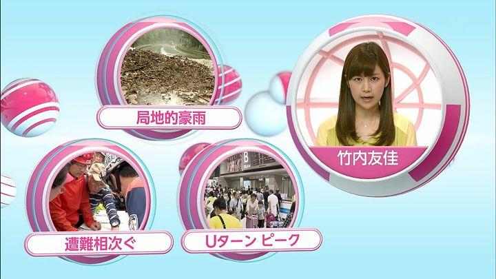 takeuchi20140817_03.jpg