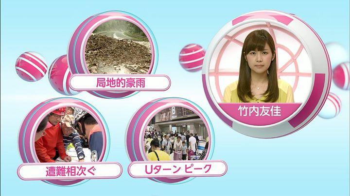 takeuchi20140817_04.jpg