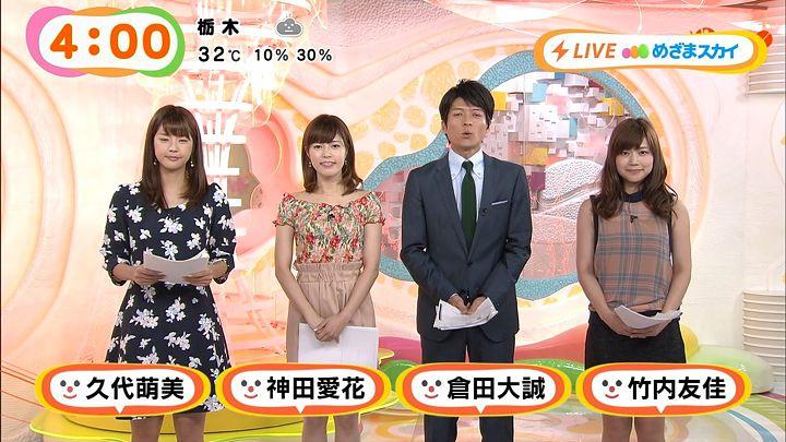 takeuchi20140818_02.jpg