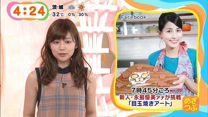takeuchi20140818_10.jpg