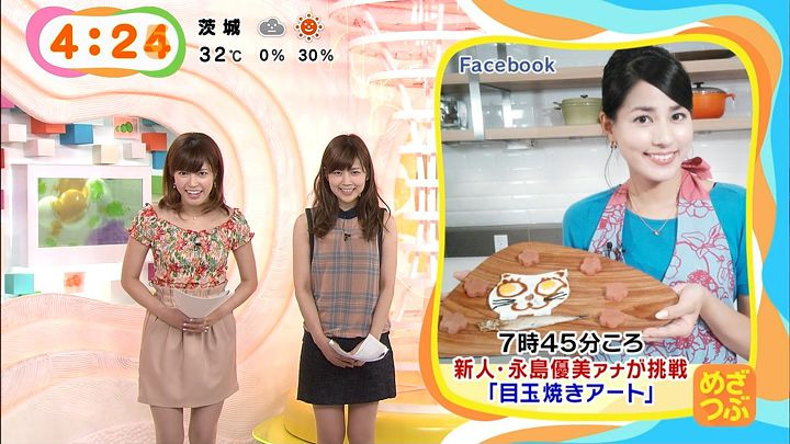 takeuchi20140818_11.jpg