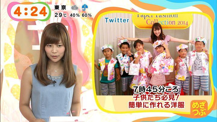 takeuchi20140826_12.jpg