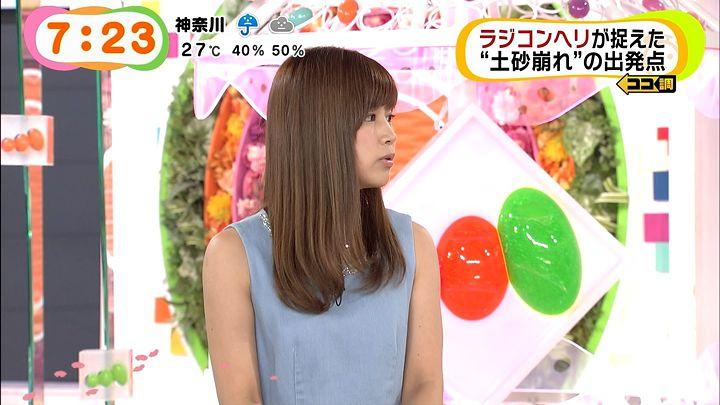 takeuchi20140826_37.jpg