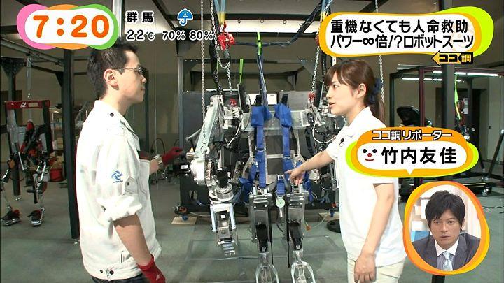 takeuchi20140901_01.jpg