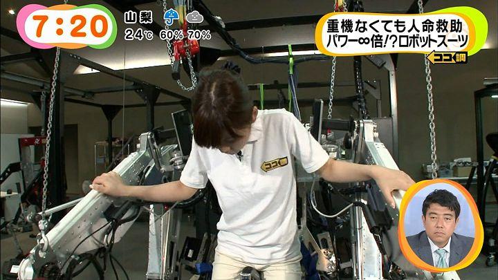 takeuchi20140901_03.jpg