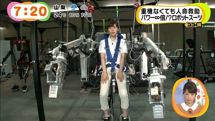takeuchi20140901_06.jpg