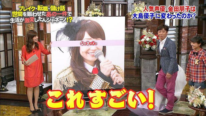 takeuchi20140901_27.jpg