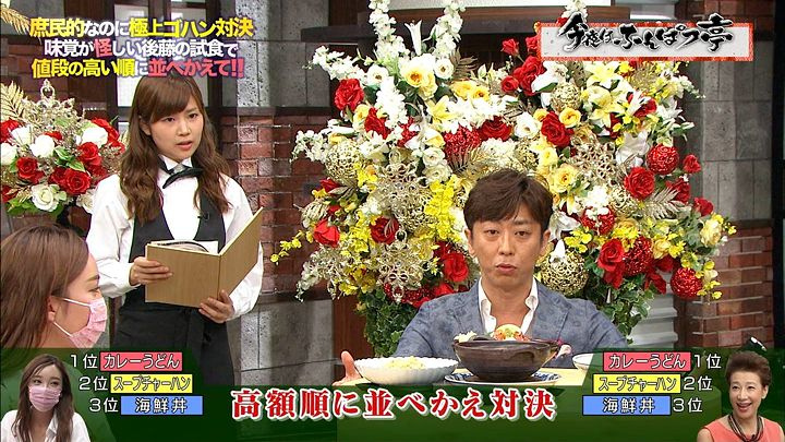 takeuchi20140901_30.jpg