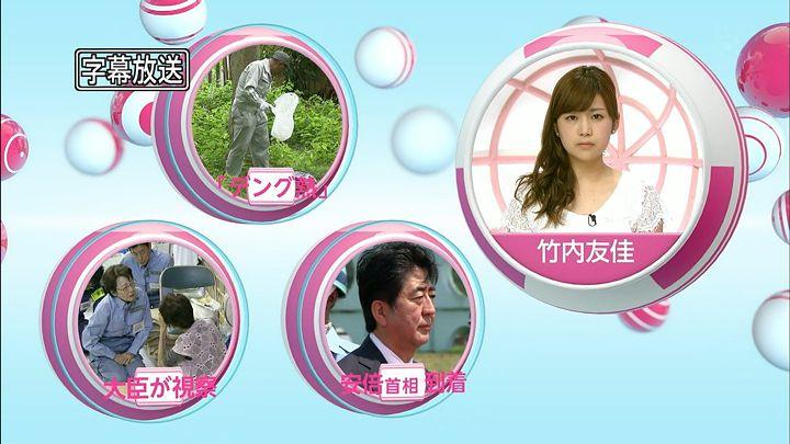 takeuchi20140906_01.jpg