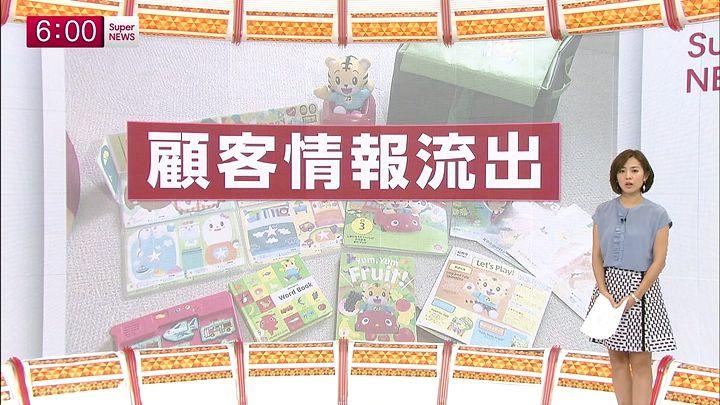 tsubakihara20140714_08.jpg
