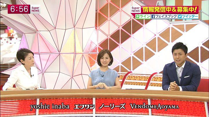 tsubakihara20140714_10.jpg