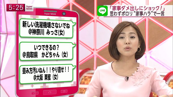 tsubakihara20140715_11.jpg