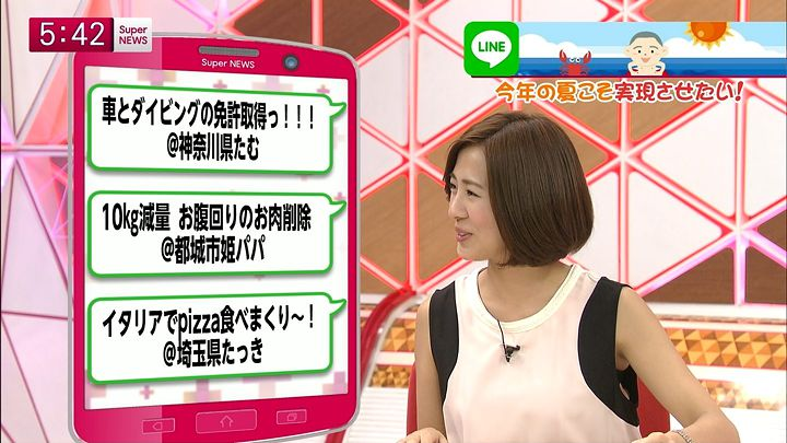 tsubakihara20140718_05.jpg