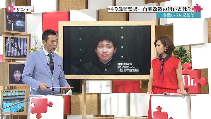 tsubakihara20140720_03.jpg