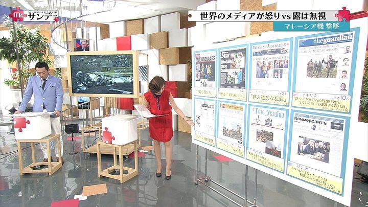 tsubakihara20140720_06.jpg