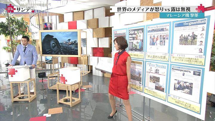 tsubakihara20140720_08.jpg