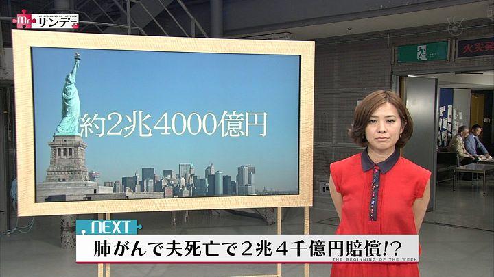 tsubakihara20140720_13.jpg