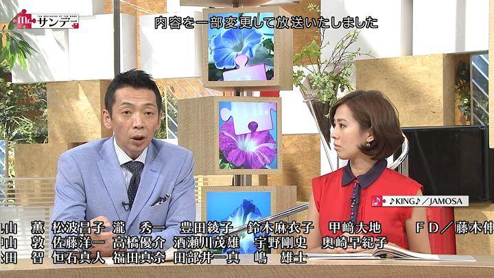 tsubakihara20140720_14.jpg