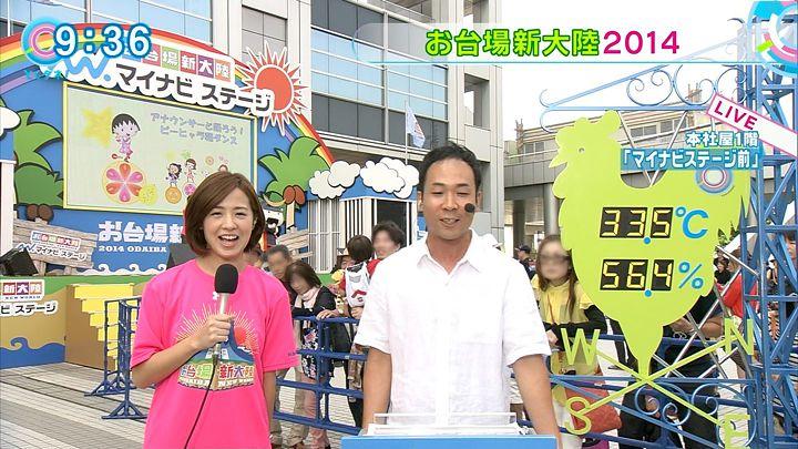 tsubakihara20140725_01.jpg
