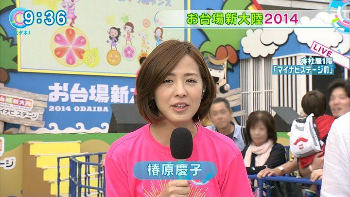 tsubakihara20140725_02.jpg