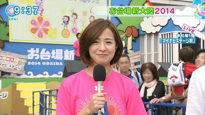 tsubakihara20140725_03.jpg