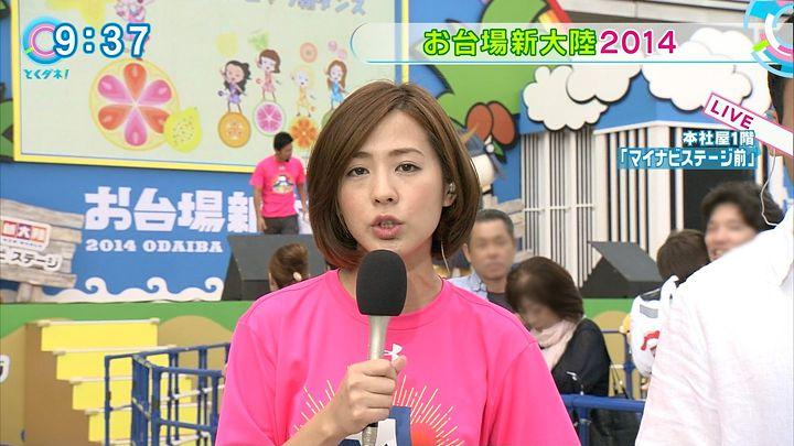 tsubakihara20140725_04.jpg