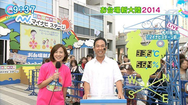 tsubakihara20140725_05.jpg