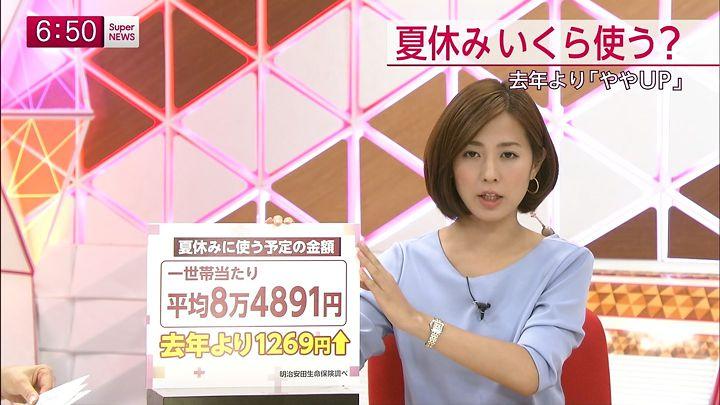 tsubakihara20140725_18.jpg