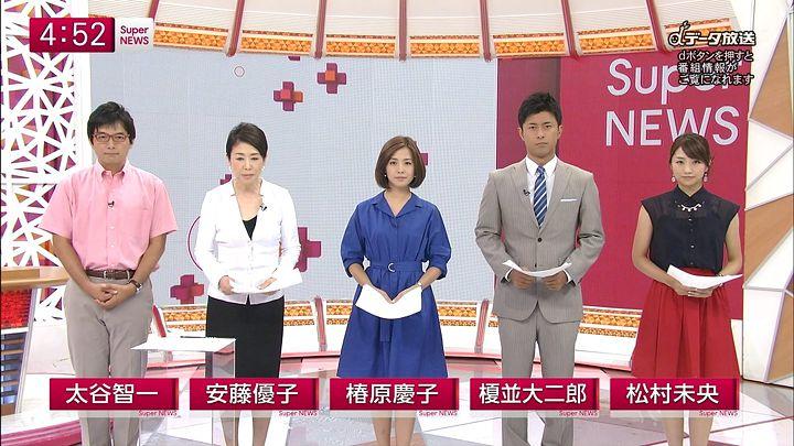 tsubakihara20140728_01.jpg