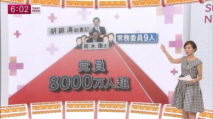tsubakihara20140730_06.jpg