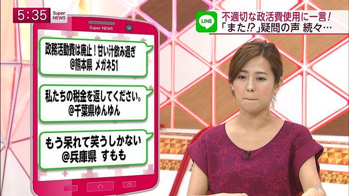 tsubakihara20140806_09.jpg