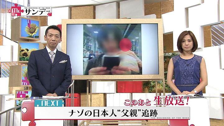 tsubakihara20140810_01.jpg