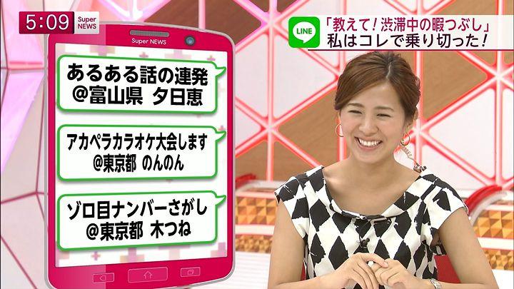 tsubakihara20140813_05.jpg