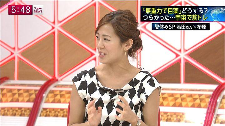 tsubakihara20140813_16.jpg