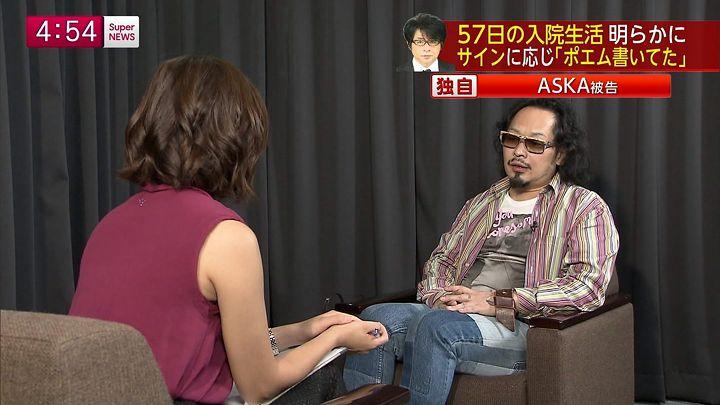 tsubakihara20140829_03.jpg