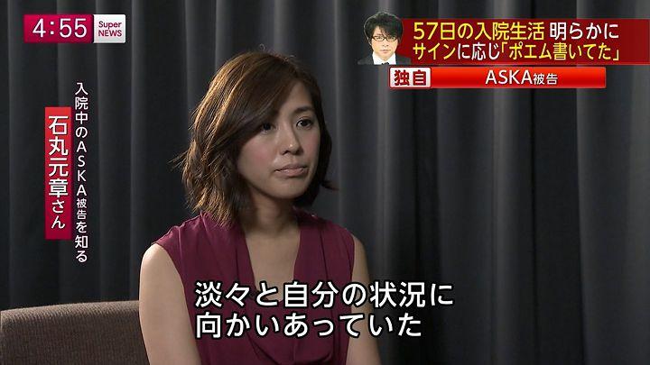tsubakihara20140829_04.jpg