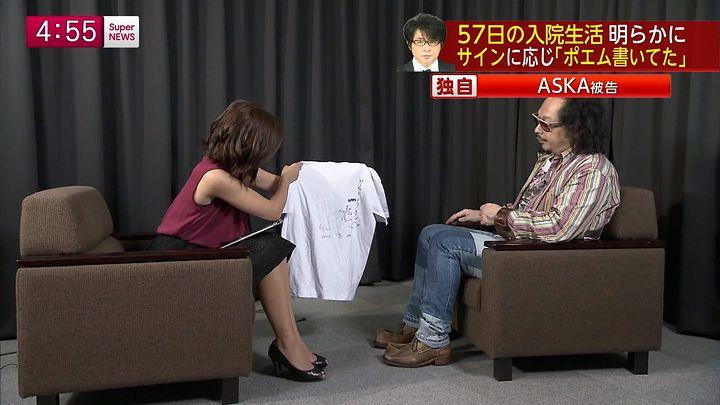 tsubakihara20140829_05.jpg