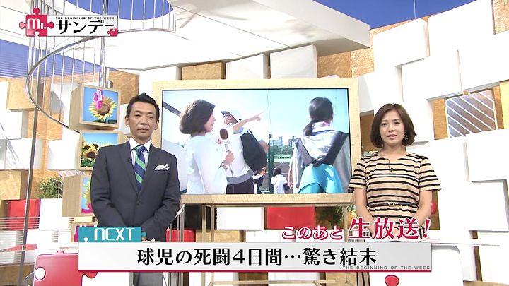 tsubakihara20140831_01.jpg