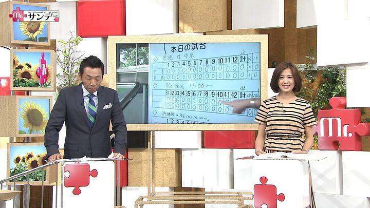 tsubakihara20140831_03.jpg